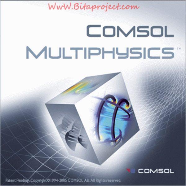 کامسول مولتی فیزیکس