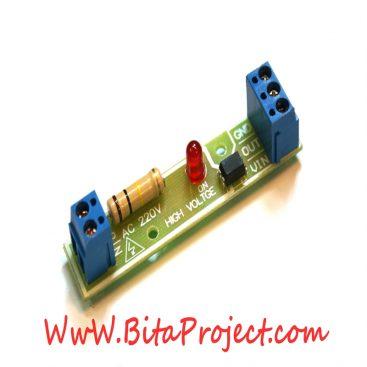 ماژول آشکارسازی ولتاژ 220 ولت AC تک کاناله
