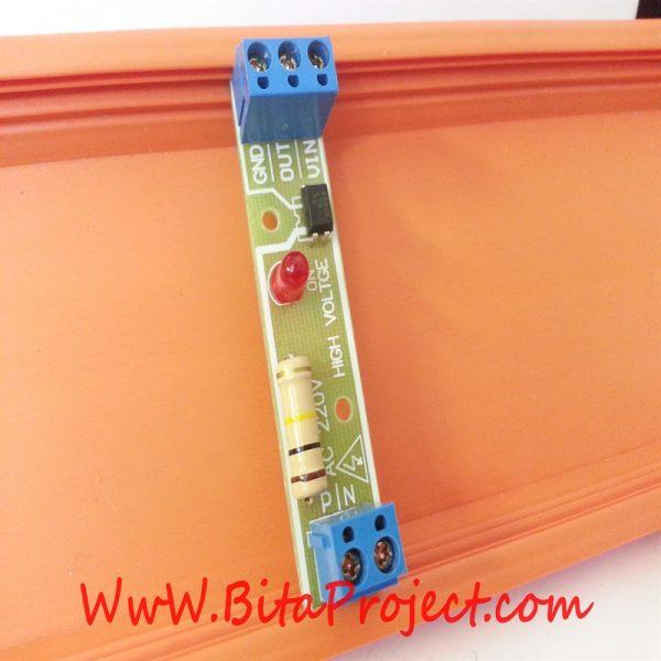 ماژول آشکارسازی ولتاژ 220 ولت AC تک کاناله ایزوله شده