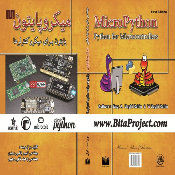 micropython; python for microcontrollers [bitaproject]